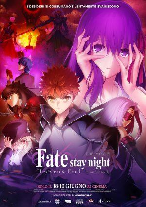 Fate/stay night: Heaven's feel – 2. Lost Butterfly